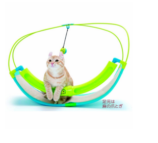 http://www.amazon.com/Sportpet-Kitty-Rocking-Roller-Included/dp/B001FS9O9O